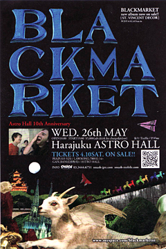 BLACKMARKET、来日公演が決定!