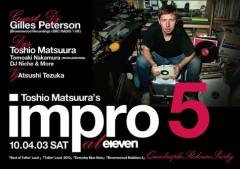 リズムの可能性を追求する女性トリオ、HBが、DJ松浦俊夫が手がけるイベント<impro>に出演決定!