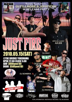 DJ FILLMORE / JOYSTICKK、ダブル・リリース・パーティがBRIDGE横浜にて開催!