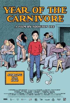 トクマルシューゴ、「Parachute」がカナダの長編劇映画『Year of the Carnivore』に起用!