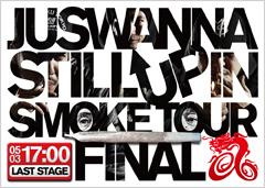 JUSWANNA活動休止、5月3日いよいよ TOUR FINAL!