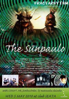 HB、5/5吉祥寺 CLUB SEATAにてLIVE!The Sunpaulo、JiveRecOrder等出演!