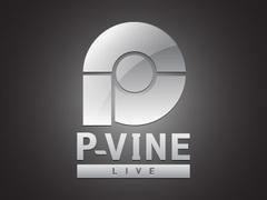 本日20時よりUstreamのP-VINE Liveチャンネルにて新譜紹介番組第二弾を生配信!