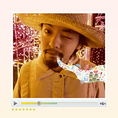 七尾旅人、今晩6/15(火)新代田フィーバーにてライヴ!DOMMUNE(ドミューン)で配信します!!