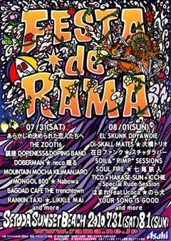 MOUNTAIN MOCHA KILIMANJARO / EL SKUNK DI YAWDIE / 在日ファンク / 七尾旅人 / TICO+HAKASE- SUN+ICCHIE / DOBERMAN 「FESTA de RAMA'10」出演決定!