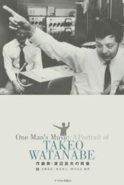 『作曲家・渡辺岳夫の肖像』、asahi.comのコラム「小原篤のアニマゲ丼」にて掲載!