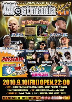 JOYSTICKK、9/10@渋谷amate-raxi「WESTMANIA NIGHT Vol.8」出演!!