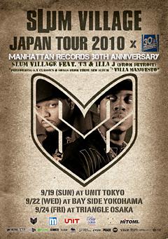 ILLA J、東京・横浜・大阪、三都市にて来日公演!横浜公演はサイプレス上野とロベルト吉野、zz production 等による建設的 x Y REP presents<0922>!!