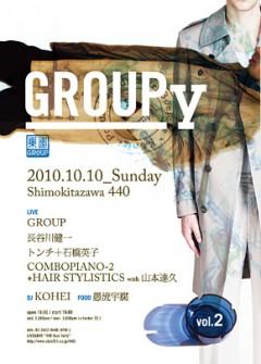 GROUP主催『GROUPy vol.2』10/10 下北沢440にて開催!長谷川健一 / トンチ+石橋英子 / COMBOPIANO-2+HAIR STYLISTICS with 山本達久出演!