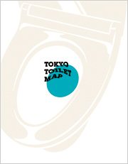 10/13(水)FM NACK5の番組に『TOKYO TOILET MAP』著者:東京トイレ調査隊のメンバーが電話出演!!