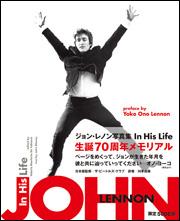 今年も開催!10回目を迎える「Dream Power ジョン・レノン スーパー・ライヴ」が12月8日、東京 武道館にて開催!