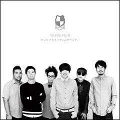 カジヒデキとリディムサウンター、来年2月に初のライブツアー『TEENS FILM SHOW』開催決定!!