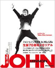 clusterにて『ジョン・レノン写真集 In His Life』紹介!