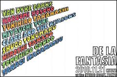 トクマルシューゴ / 高木正勝 出演、『De La FANTASIA』11/21(日)新木場Studio Coast にて、もう間もなく開催!ヴァン・ダイク・パークス / 細野晴臣グループ / TYTYT 等出演!