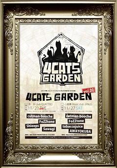 新ライブイベント『4CATS GARDEN vol.00』にcutman-booche、Shleepsの出演が決定!