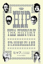 エレキング、野田努さんによる Regulars「Forgotten Punk」にて、『ヒップ -アメリカにおけるかっこよさの系譜学』が紹介!