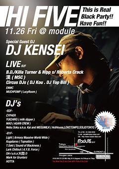 DJ KENSEI、B.D. & Nipps、漢 (MSC)、GUEST出演、11/26(金)『HI FIVE』@渋谷 module にて開催!