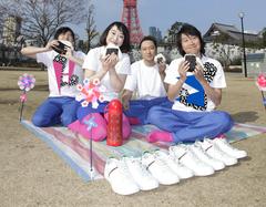 bonobos、横浜にて開催されるファンクラブイベントのチケット購入詳細が決定!