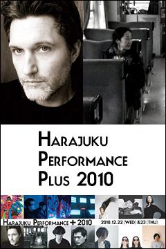 スティーヴ・ジャンセン、『HARAJUKU PERFORMANCE + 2010』出演に伴い来日決定!