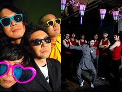 いよいよ今週末11/21(日)、ZAZEN BOYS と在日ファンクのガチンコ対決が歌舞伎町のど真ん中で勃発!