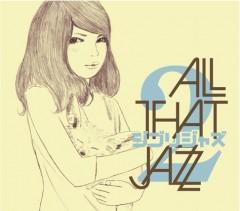 あの感動が再び!本日発売のジブリジャズ2がiTunesジャズチャートでシングル1位!