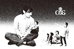 2011年2月2日発売予定、aie 待望の2ndアルバム「 アイエ/ヒカリカ」 、ディスクユニオンにて【Tシャツ付き初回限定盤】予約受付中!!