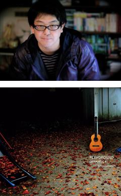 山本精一の傑作『PLAYGROUND』のアコースティック・ヴァージョン、『PLAYGROUND acoustic+』2011年1月19日リリース!