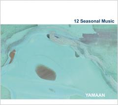 話題の音楽家YAMAANのインタビューと「無人島 ~俺の10枚~ 【YAMAAN 編】」がHMV ONLINEで公開開始!