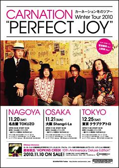 "CARNATION Winter Tour 2010 ""Perfect Joy"" 東京公演、いよいよ今週末12/25(土)渋谷クラブクアトロにて開催!"