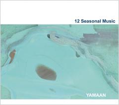 1/6にデビュー作をリリースする話題の音楽家YAMAANのエクスクルーシヴ・インタビューがwenodで公開中!