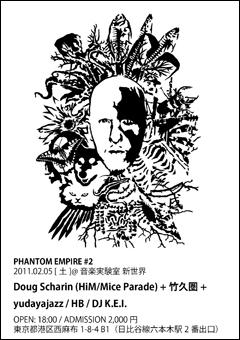 ダグ・シャリン(HiM, Mice Parade, etc)+竹久圏(KIRIHITO, GROUP, etc)+yudayajazzによる一夜限りのセッション・ライヴ!共演はダグ・シャリンもお気に入りの女性リズム隊トリオ、HB!