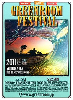 bonobos / LITTLE TEMPO、「GREENROOM FESTIVAL '11」に出演決定!