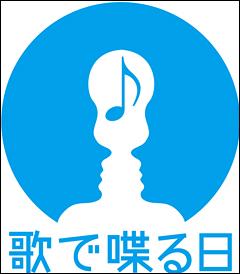 構想10年!七尾旅人、新たな自主イベント〈歌で喋る日〉を始めます!