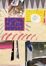 『宅録~D.I.Y.ミュージック・ディスクガイド』売上の一部を被災者支援に寄付いたします。