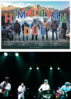 OKI DUB AINU BAND Presents『Himalayan Dub~Mixed by OKI vs 内田直之~』CD発売記念ツアーの対バンに、リトルテンポが出演!