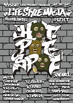 昨年10月にソロアルバム『LIFE STYLE MASTA』をリリースしたTABOO1のリリースパーティが4/23(土)@代官山UNITで開催!!