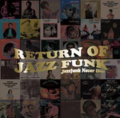 """P ヴァイン名物企画""""Return Of Jazz Funk""""の最新作より、日本が世界に誇るオーサカ=モノレールの「No Trouble On The Mountain featuring Shirley Davis」の最新PVが公開!"""