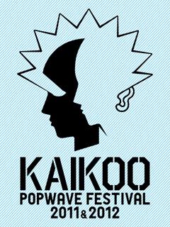 KAIKOO POPWAVE FESTIVAL 2011に志人(from降神)の新プロジェクトTriune Godsが出演決定!!