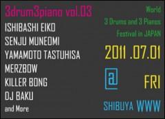 7/1(金)渋谷WWWにて開催の3drum3piano vol.3にダンサー・振付家の康本雅子の出演が決定!