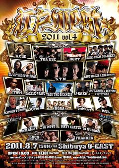 JOYSTICKK、江戸の夏の風物詩的なビッグ・イベント『江戸WEST 2011』VOL.4に出演!
