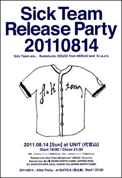 20110814 『Sick Team』Release Party、前売券購入者限定特典情報!