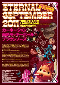 9月17日(土)、カーネーション / 面影ラッキーホール出演、LIQUIDROOM 7th ANNIVERSARY 「Eternal September 2011」開催!!