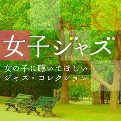 ニッポン放送インターネット・ラジオ「Suono Dolce」に、スペースシャワーネットワークとのコラボレーションによる新番組「丸の内サウンドスケープ SPACE SHOWER プログラム」が本日21時よりスタート!!