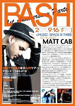 今週末Matt Cab九州ツアー!! 2日間とも全く違ったセットリストは見物です♪