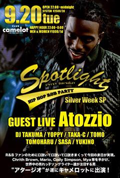 あのヒット曲も歌う♪ AtozzioのLiveが20日(火)、21日(水)の2日間行われます!!