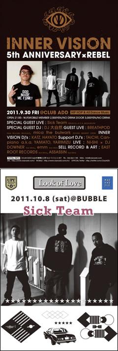 SICK TEAM ライブ @ 仙台!水戸!
