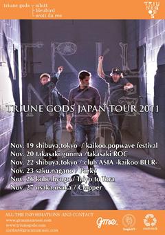 志人(TempleATS/日本)、Bleubird (Endemik /アメリカ)、Scott Da Ros (Endemik /カナダ)によるTriune Gods、待望の日本ツアーが決定!!