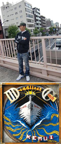 新作アルバム『Deadliest Catch』をリリースしたKEMUIのスペシャルインタビューがスニーカーショップSKITのwebサイトにて公開中!!