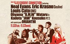ソウライヴのニール&クラズノ出演のスペシャル・セッションに、『THIS IS IT』で一躍スターの仲間入り、マイケル最後のリード・ギタリスト、オリアンティ緊急参戦決定!