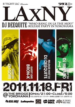 DJ DEEQUITEのリリース・パーティが地元横浜で開催!